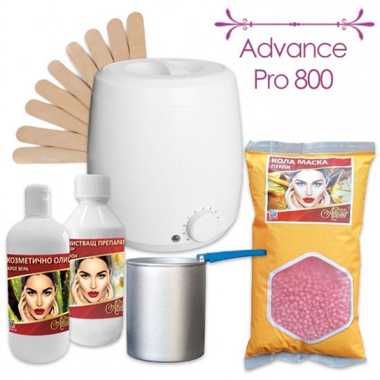 Πακέτο προσφοράς για αποτρίχωση με κερί μάσκα μαργαριταριών Advance Pro 800